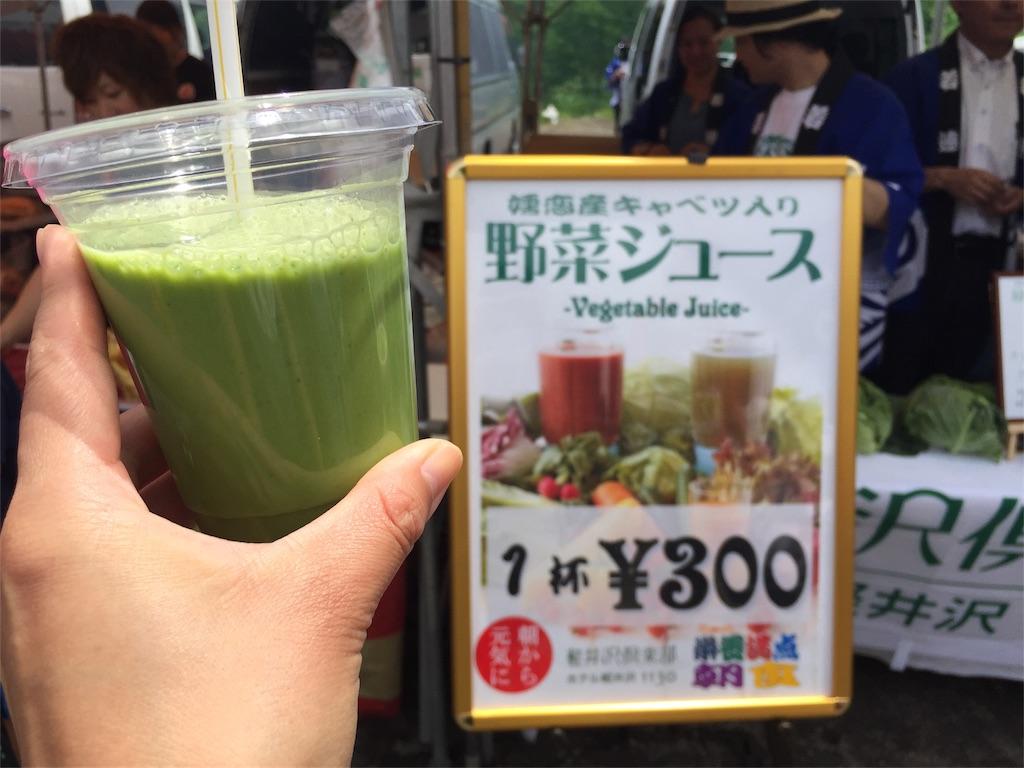 f:id:shinobee320:20170702195205j:image