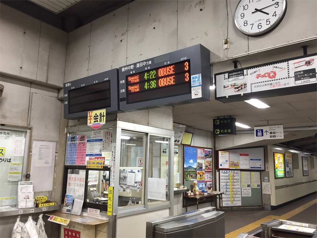 f:id:shinobee320:20170717185637j:image