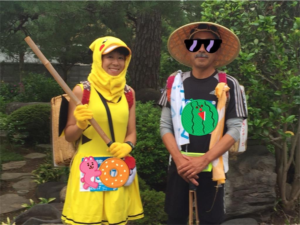 f:id:shinobee320:20170717185854j:image