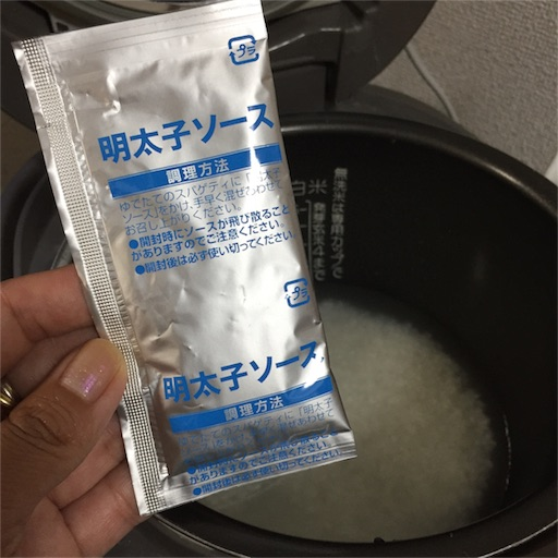f:id:shinobee320:20170816154845j:image
