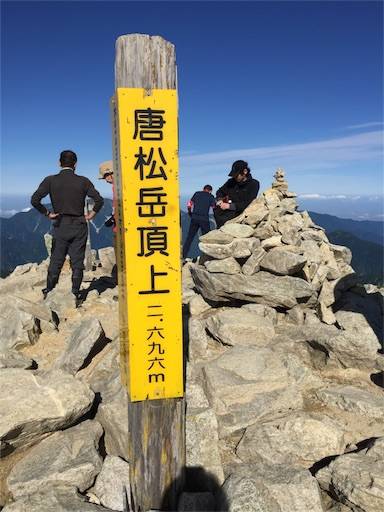 f:id:shinobee320:20170828120850j:image
