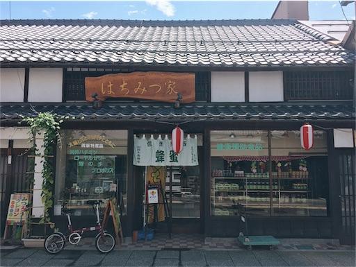 f:id:shinobee320:20170830082147j:image