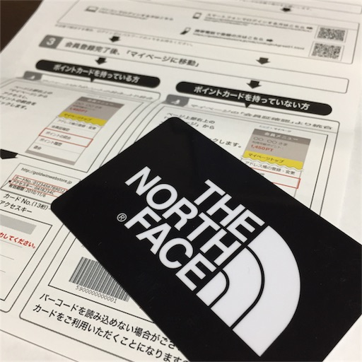 f:id:shinobee320:20170912115433j:image