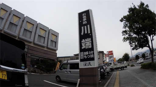 f:id:shinobee320:20170917135047j:image
