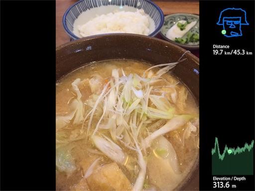 f:id:shinobee320:20170917135059j:image