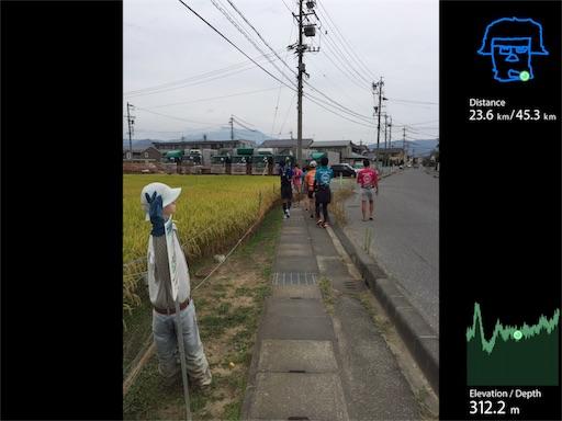 f:id:shinobee320:20170917135152j:image