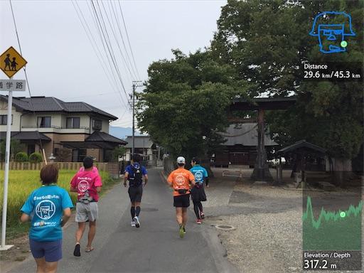 f:id:shinobee320:20170917135357j:image