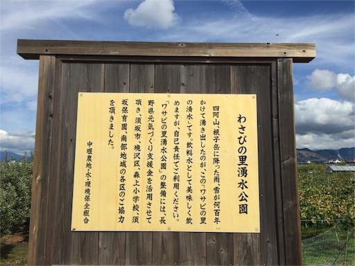 f:id:shinobee320:20171008150559j:image