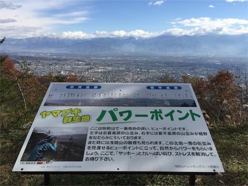 f:id:shinobee320:20171125200450j:image