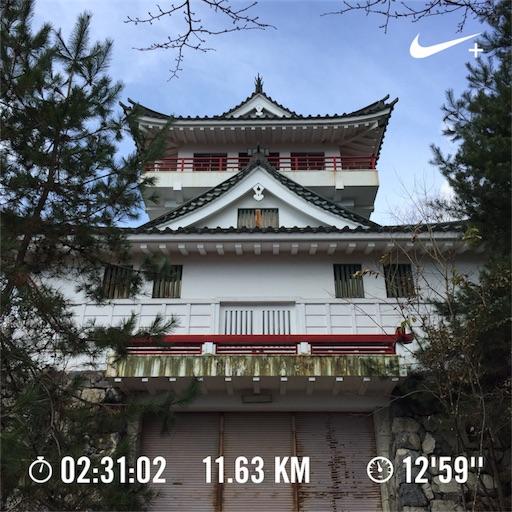 f:id:shinobee320:20171125200917j:image