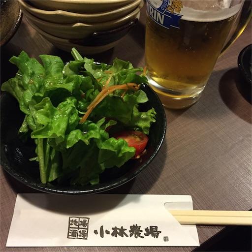f:id:shinobee320:20171210071556j:image