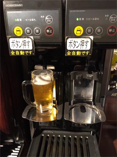 f:id:shinobee320:20171210071603j:image
