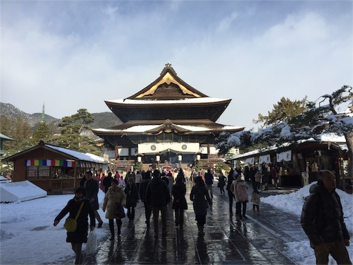 f:id:shinobee320:20171230151532j:image