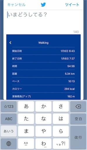 f:id:shinobee320:20180108155340j:image