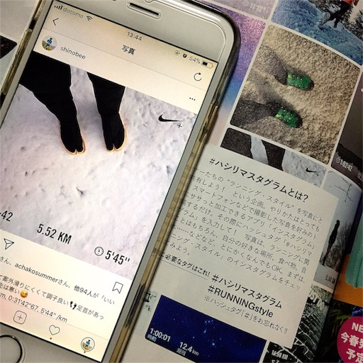 f:id:shinobee320:20180124164002j:image
