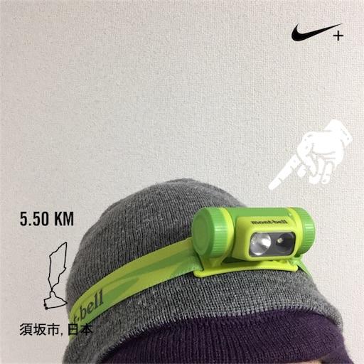 f:id:shinobee320:20180208080619j:image