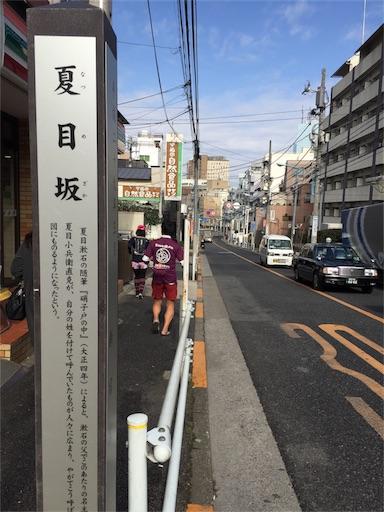 f:id:shinobee320:20180212064502j:image
