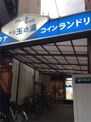 f:id:shinobee320:20180212065520j:image