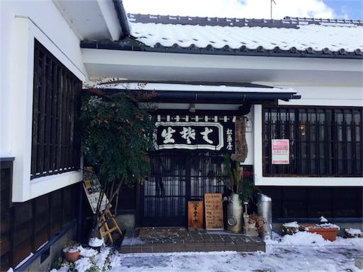 f:id:shinobee320:20180218141254j:image