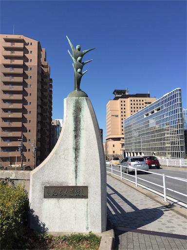 f:id:shinobee320:20180312165750j:image