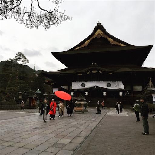 f:id:shinobee320:20180321141352j:image
