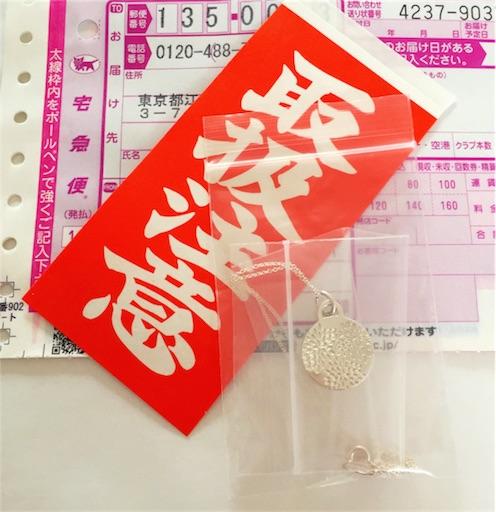 f:id:shinobee320:20180405111032j:image