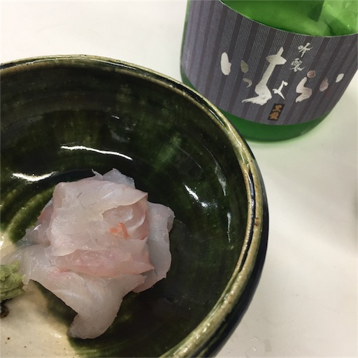 f:id:shinobee320:20180407132946j:image