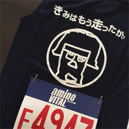 f:id:shinobee320:20180414182134j:image