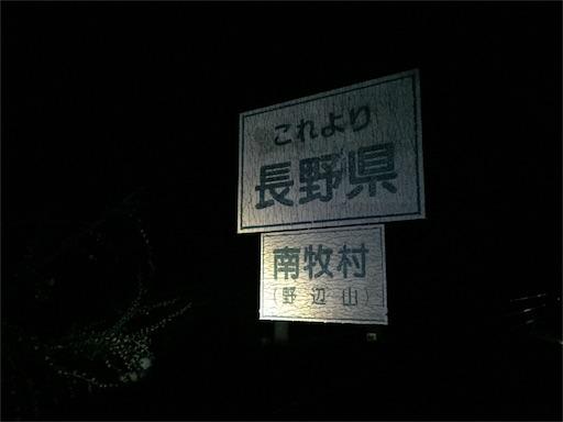 f:id:shinobee320:20180422184003j:image