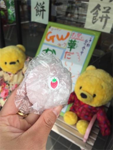 f:id:shinobee320:20180505085629j:image