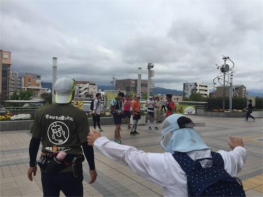 f:id:shinobee320:20180505085812j:image