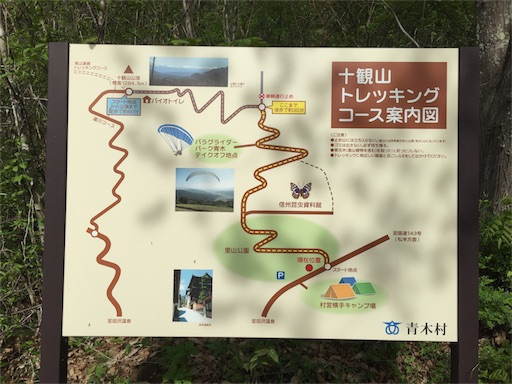 f:id:shinobee320:20180506103455j:image