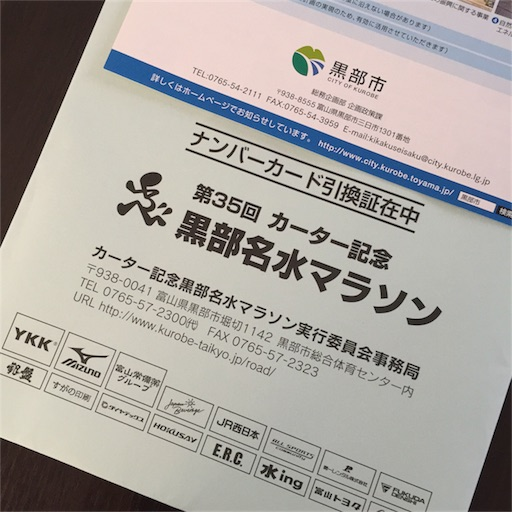 f:id:shinobee320:20180511170617j:image