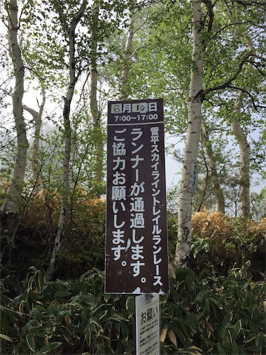 f:id:shinobee320:20180520143400j:image