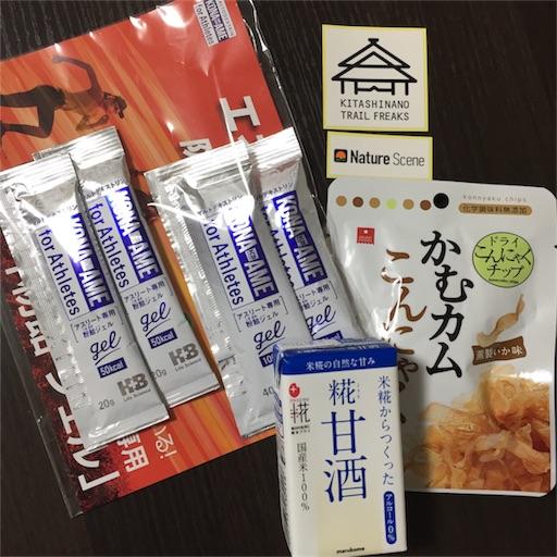 f:id:shinobee320:20180603201345j:image