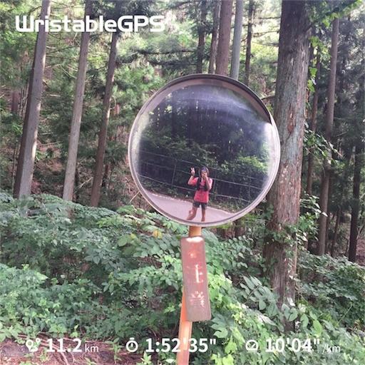 f:id:shinobee320:20180727002924j:image
