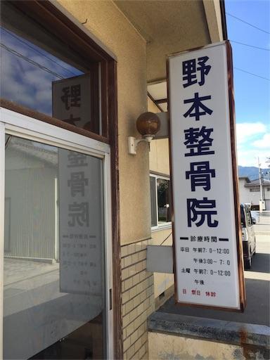 f:id:shinobee320:20180810155031j:image
