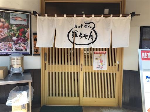 f:id:shinobee320:20180827130305j:image