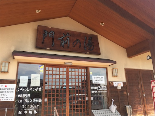 f:id:shinobee320:20180827130423j:image