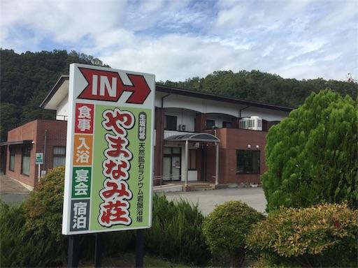 f:id:shinobee320:20180918081742j:image