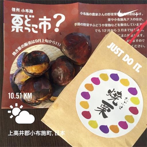 f:id:shinobee320:20180924182745j:image
