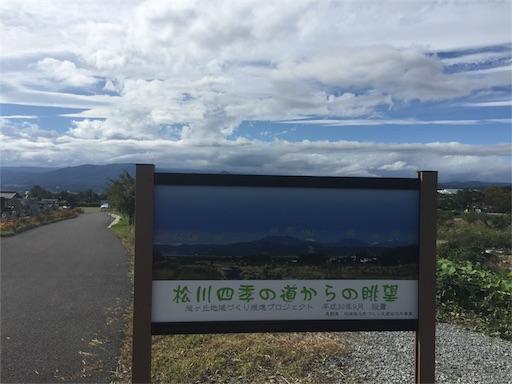 f:id:shinobee320:20180924182754j:image
