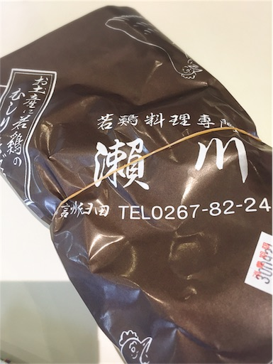 f:id:shinobee320:20180924183025j:image