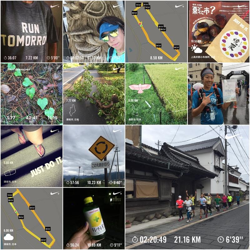 f:id:shinobee320:20180930193029j:plain