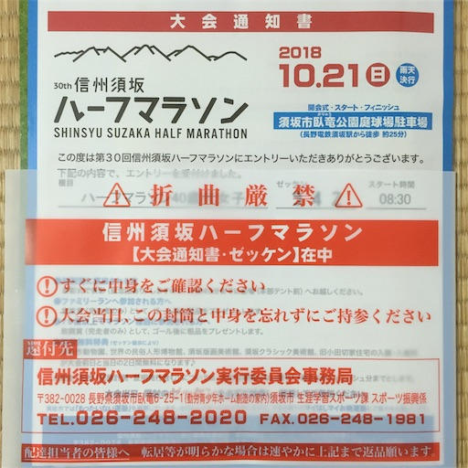 f:id:shinobee320:20181005085039j:image