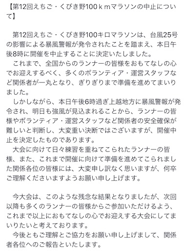 f:id:shinobee320:20181008201918j:image