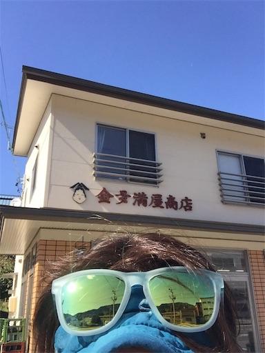 f:id:shinobee320:20181008202613j:image