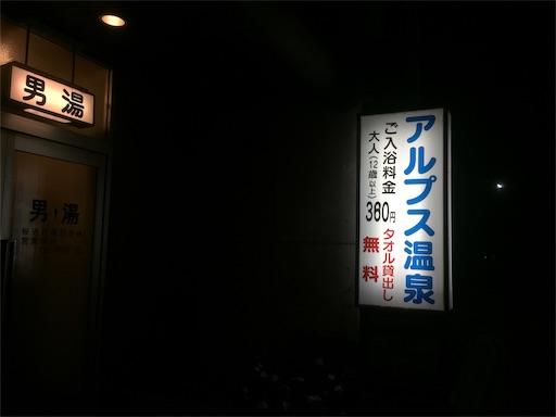 f:id:shinobee320:20181014145358j:image