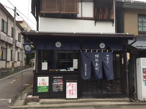 f:id:shinobee320:20181014145411j:image