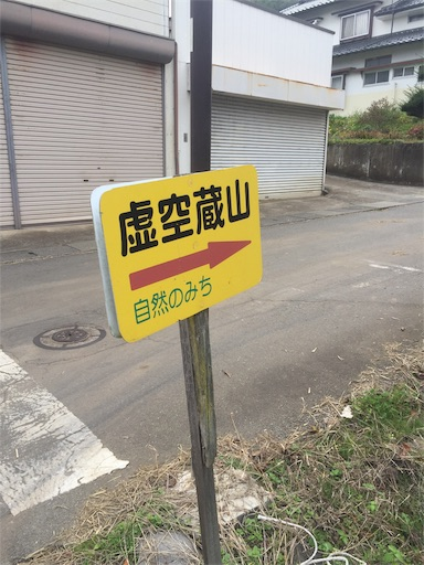 f:id:shinobee320:20181018191543j:image
